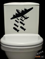 给我狠狠地炸--搞怪WC创意