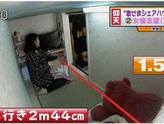 日本东京流行棺材公寓 月租近4000元人民币