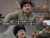 十八是中国最牛的数字,最牛的电影要十八岁后才能看!
